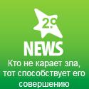 http://n2slizni.narod.ru/sl-na3.png